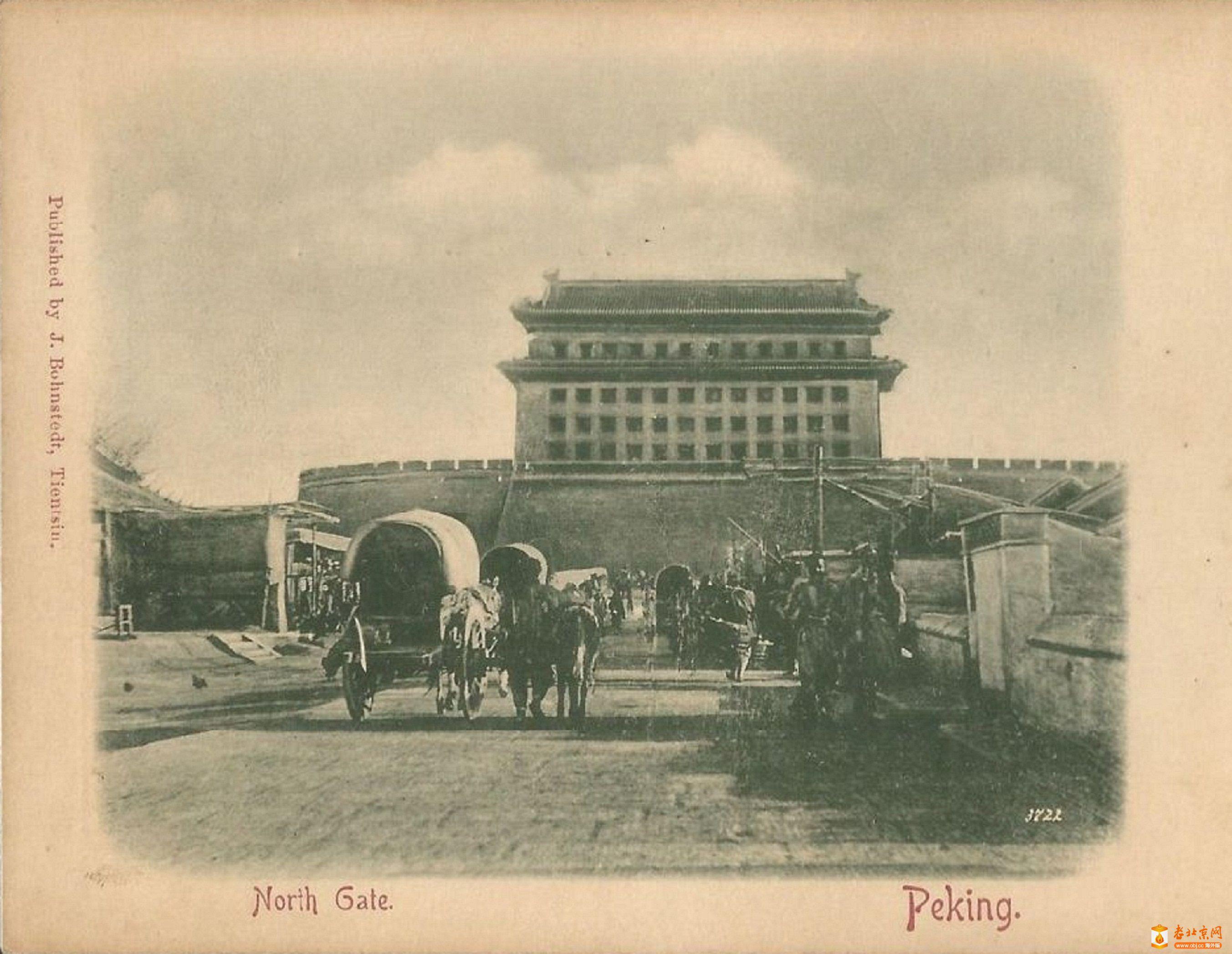423....口口门-箭楼                    (1900年明信片).jpg