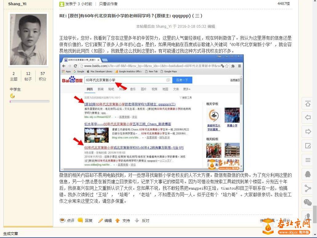 Image_A.jpg