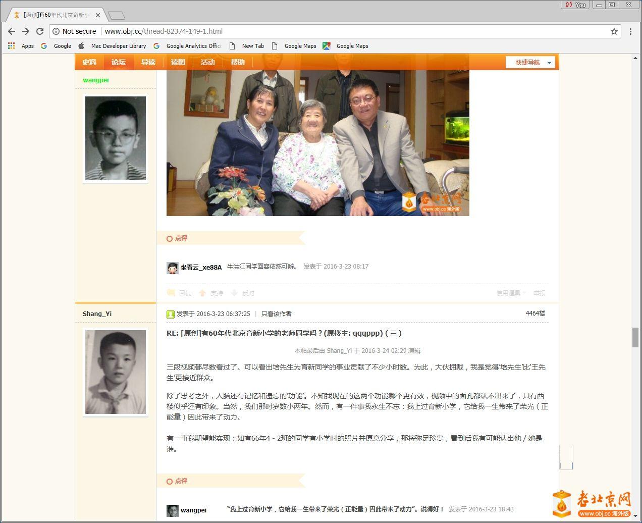 Image_C.jpg