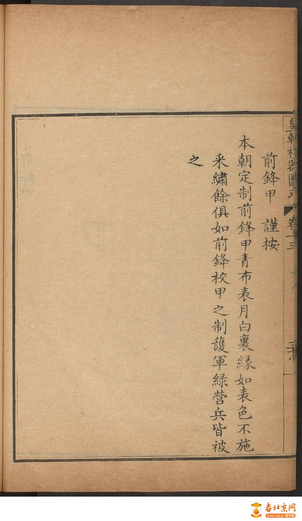 4_page9_image1b.jpg