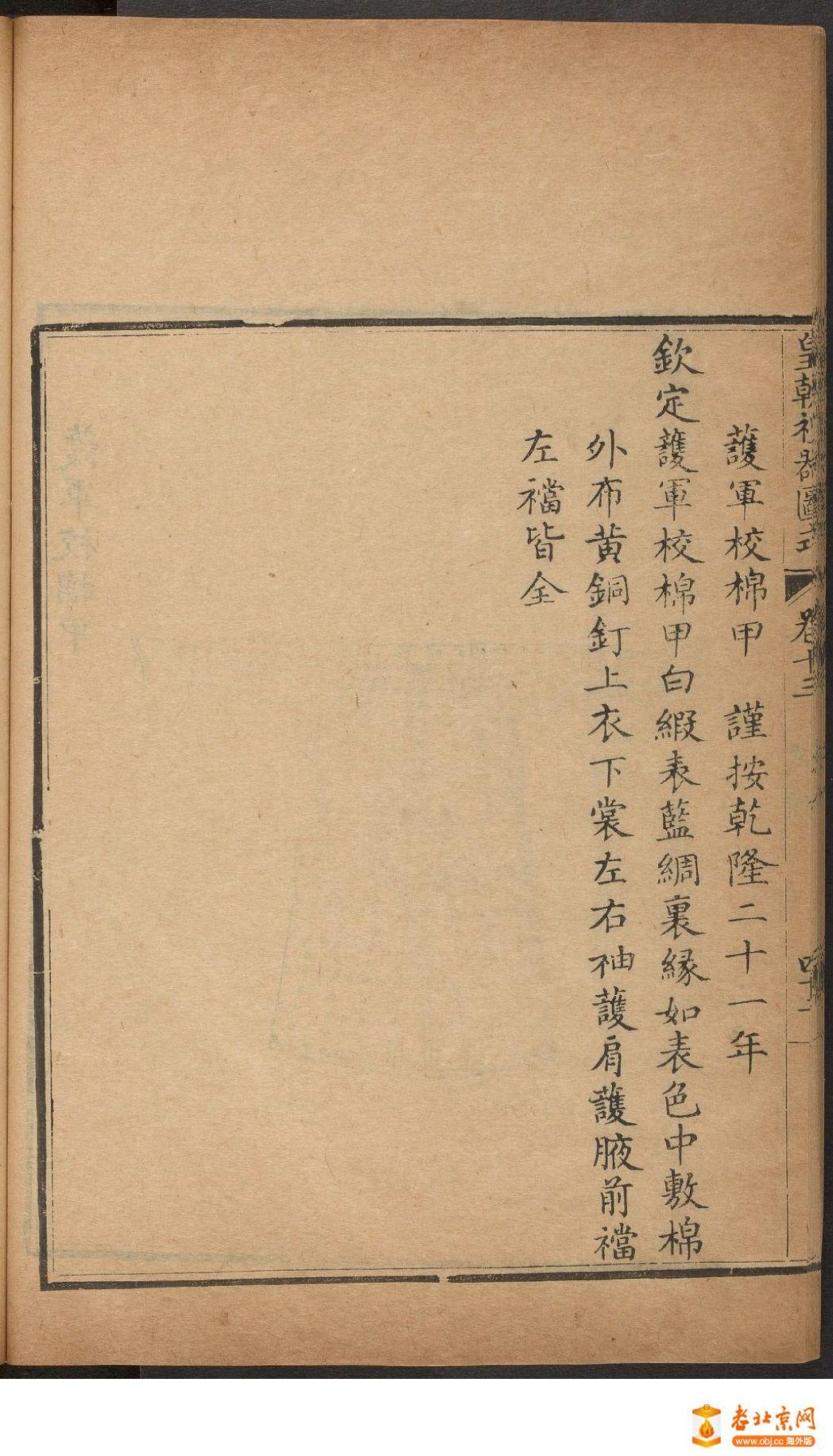 5_page3_image1b.jpg