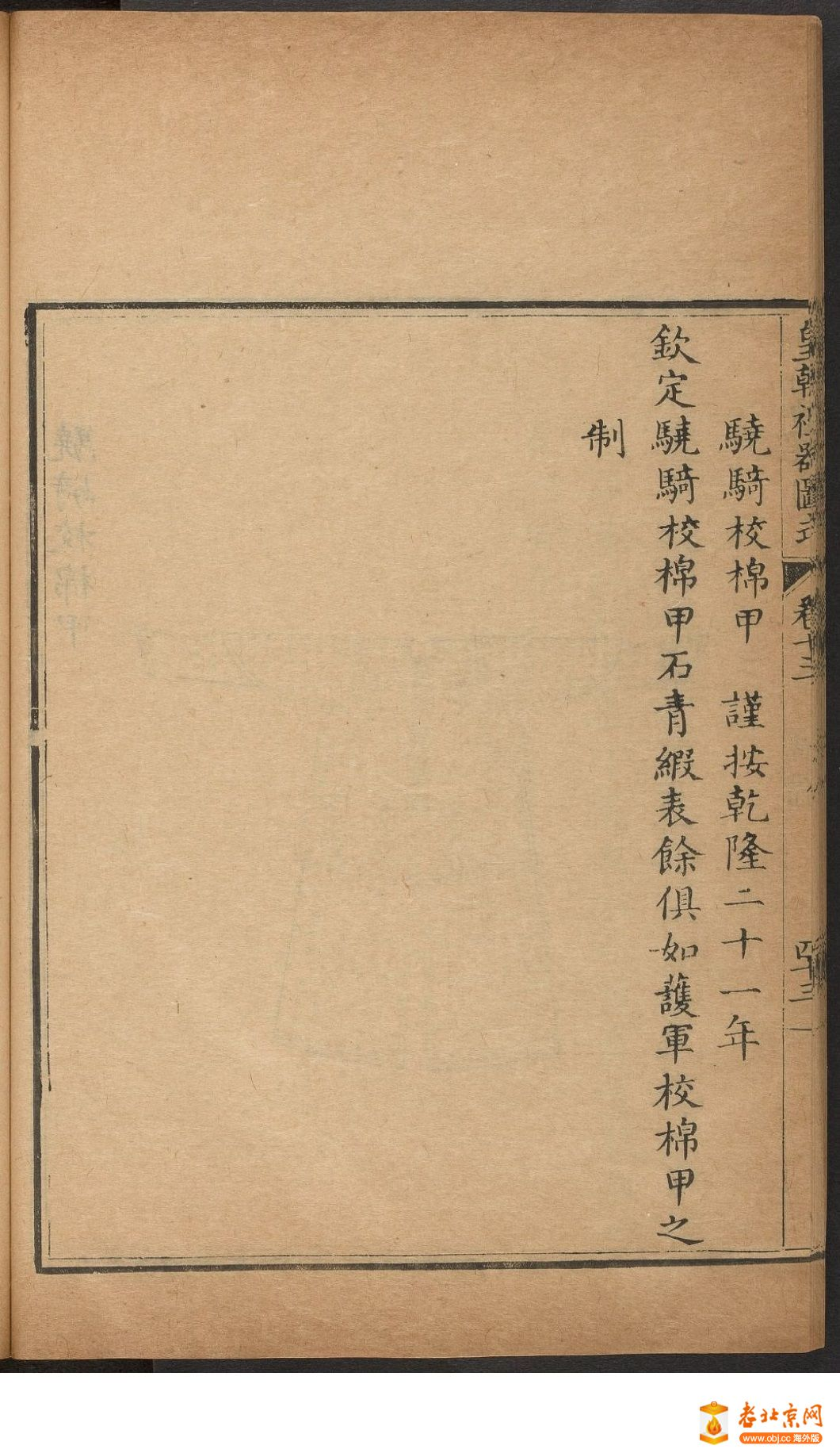 5_page4_image1b.jpg