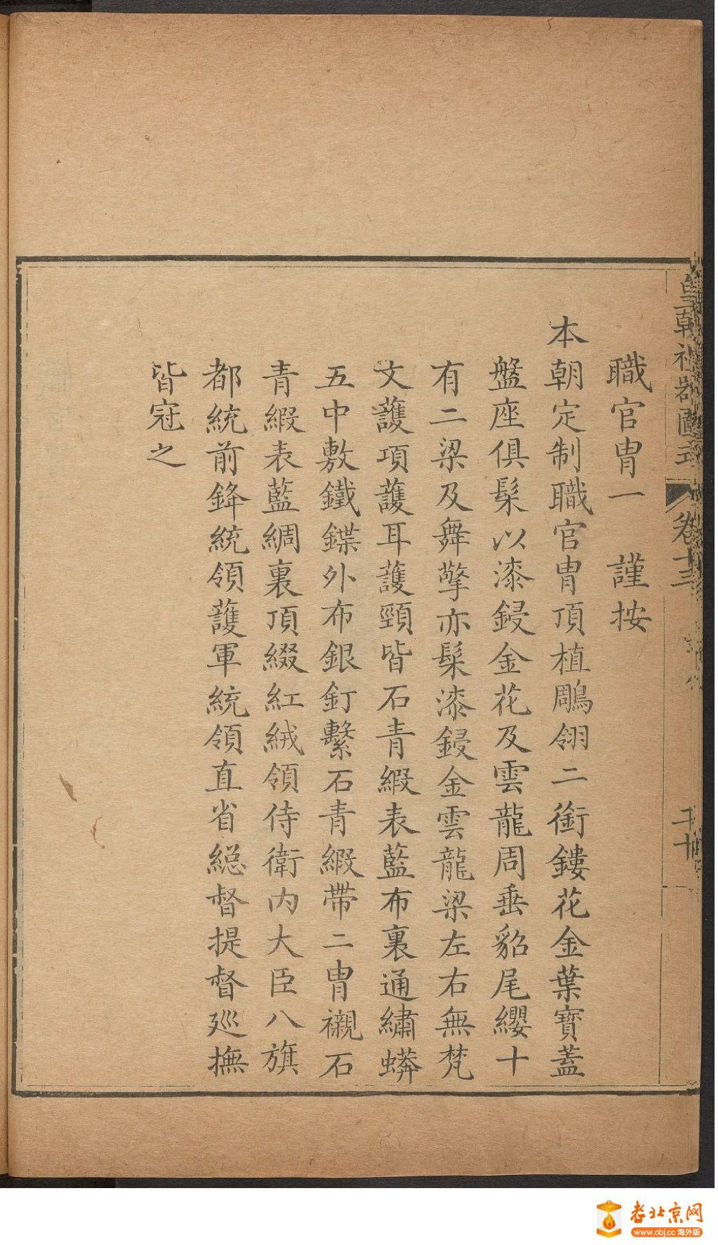 3_page1_image1b.jpg