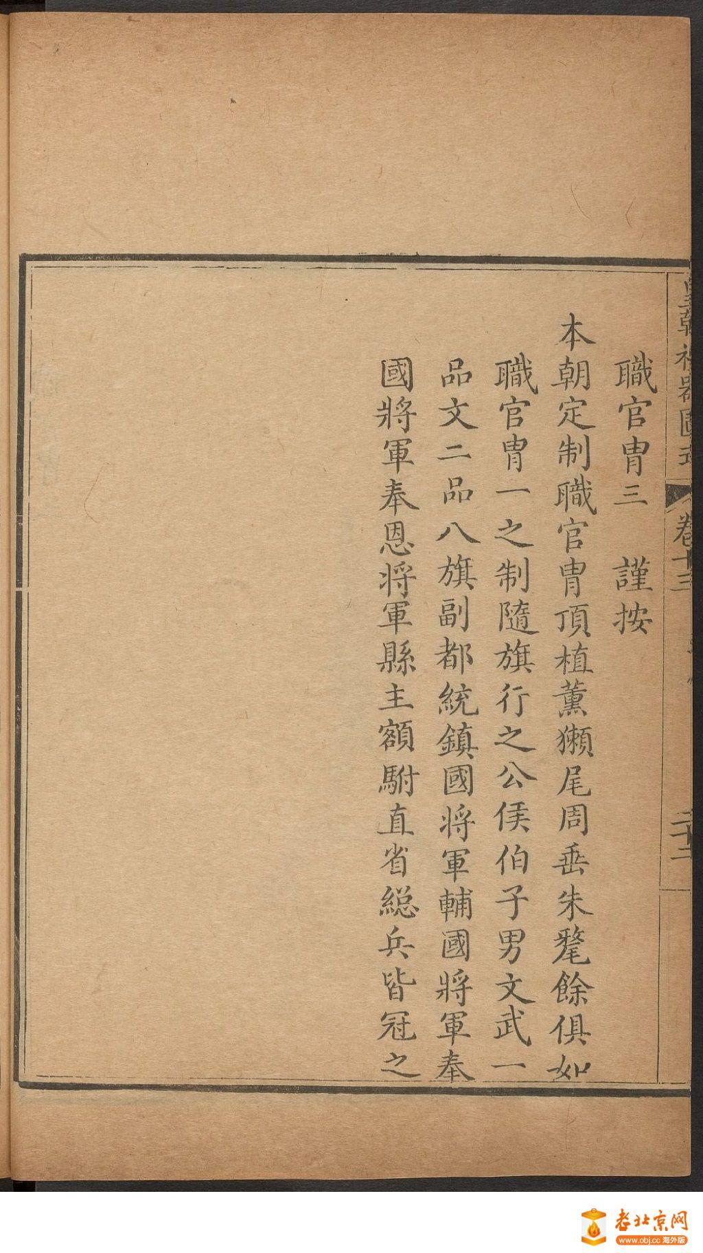 3_page3_image1b.jpg