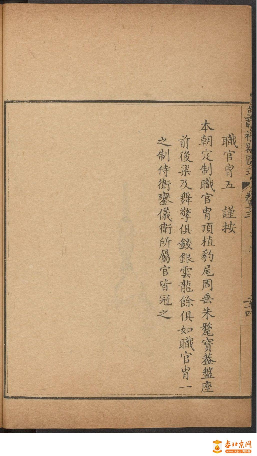 3_page5_image1b.jpg