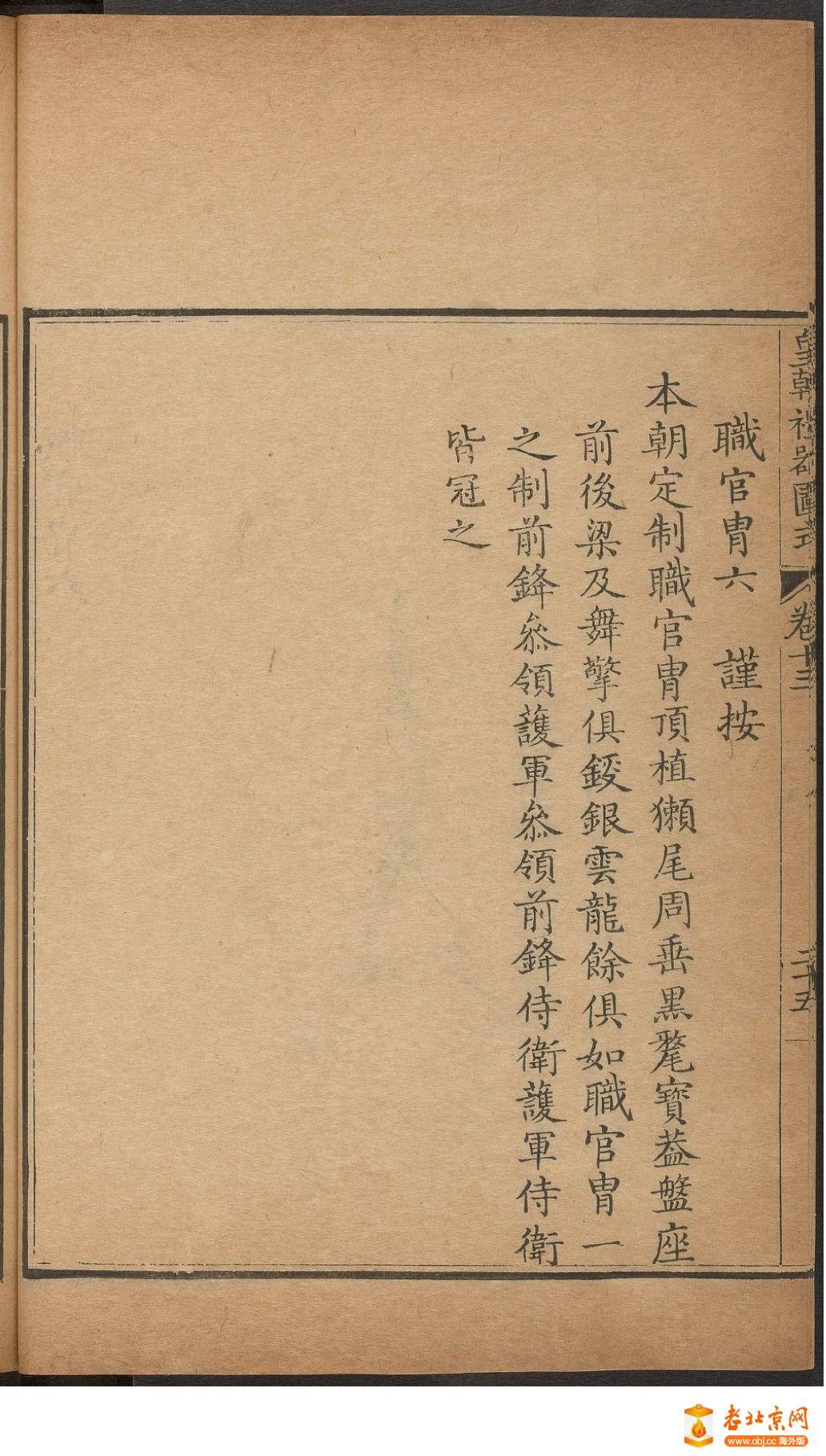 3_page6_image1b.jpg