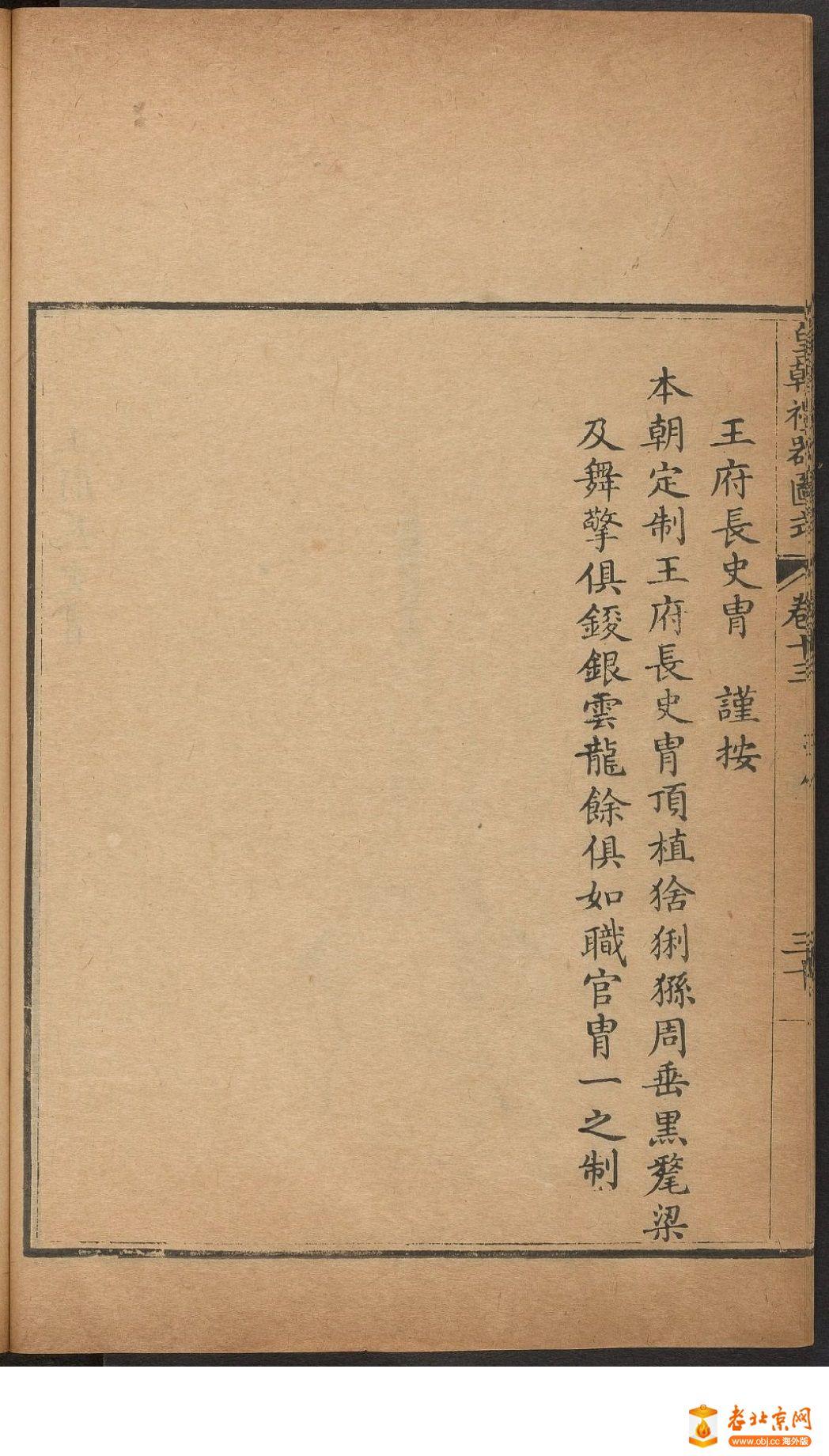 4_page1_image1b.jpg