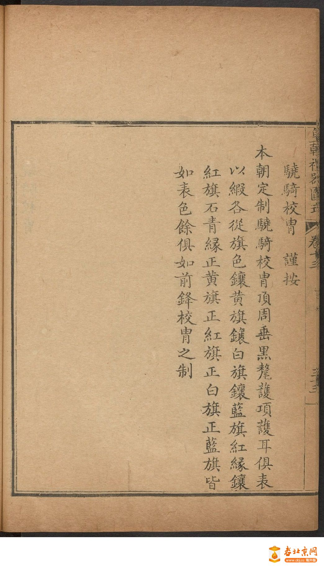 4_page4_image1b.jpg