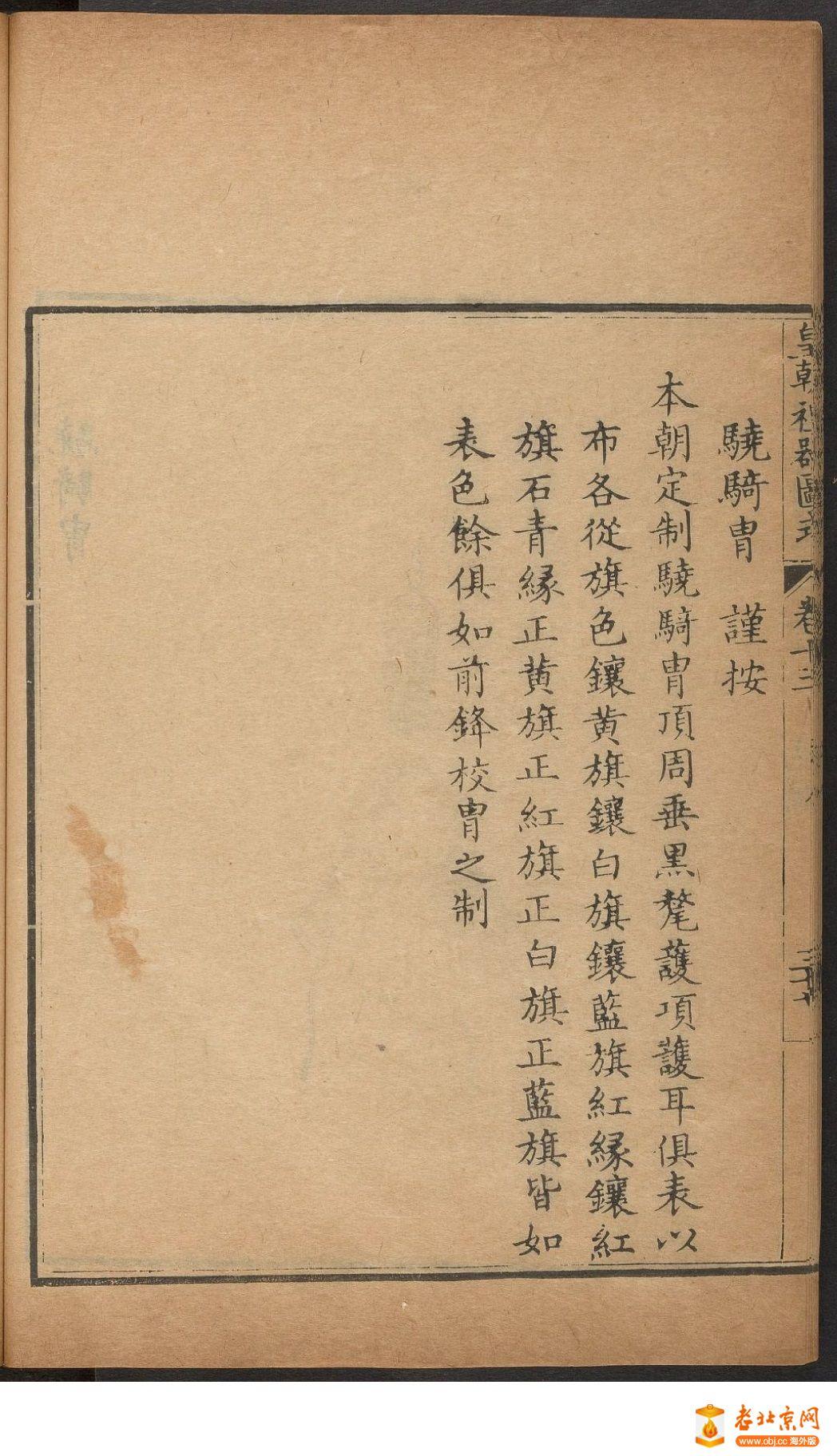 4_page8_image1b.jpg