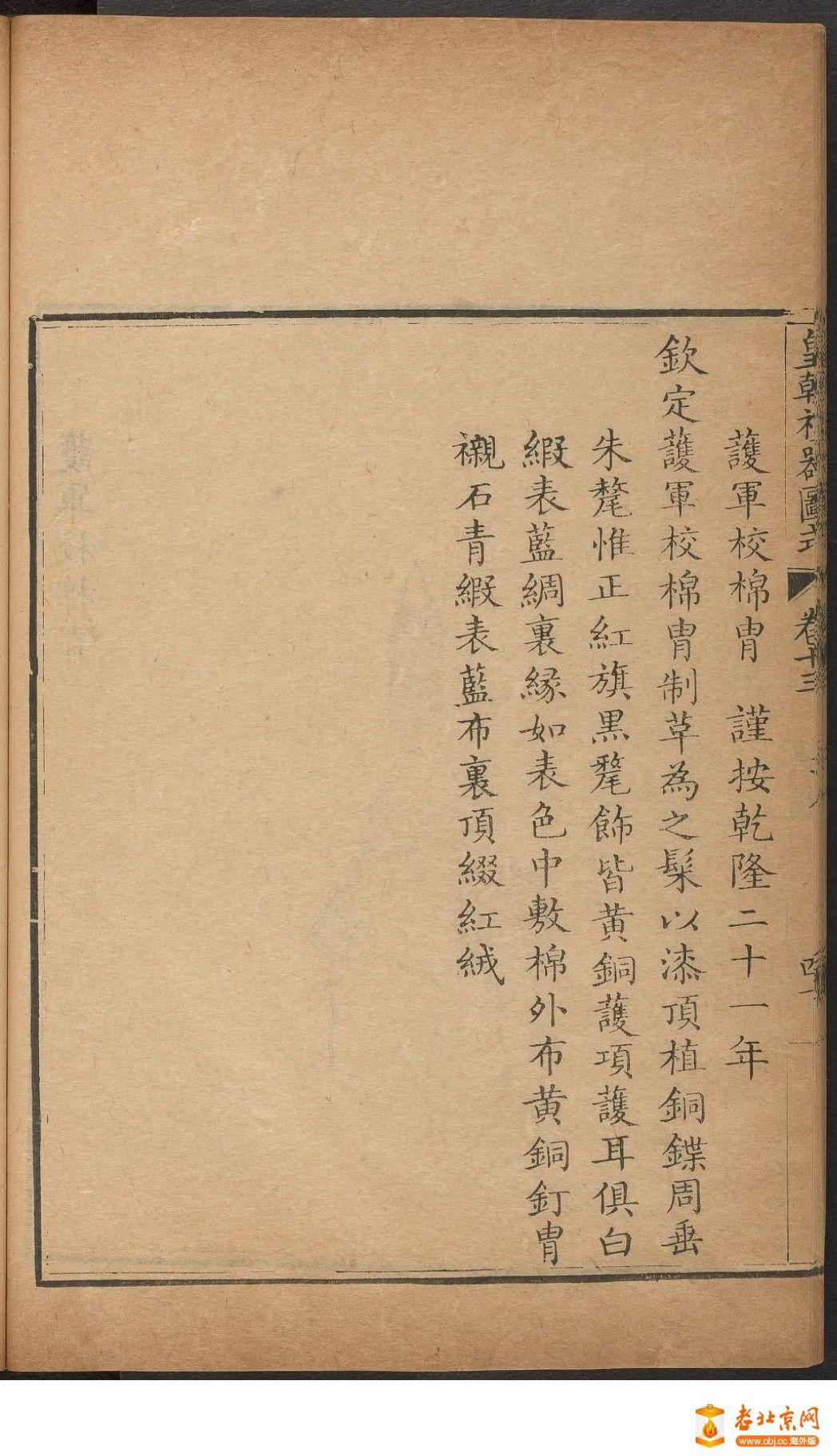 5_page1_image1b.jpg