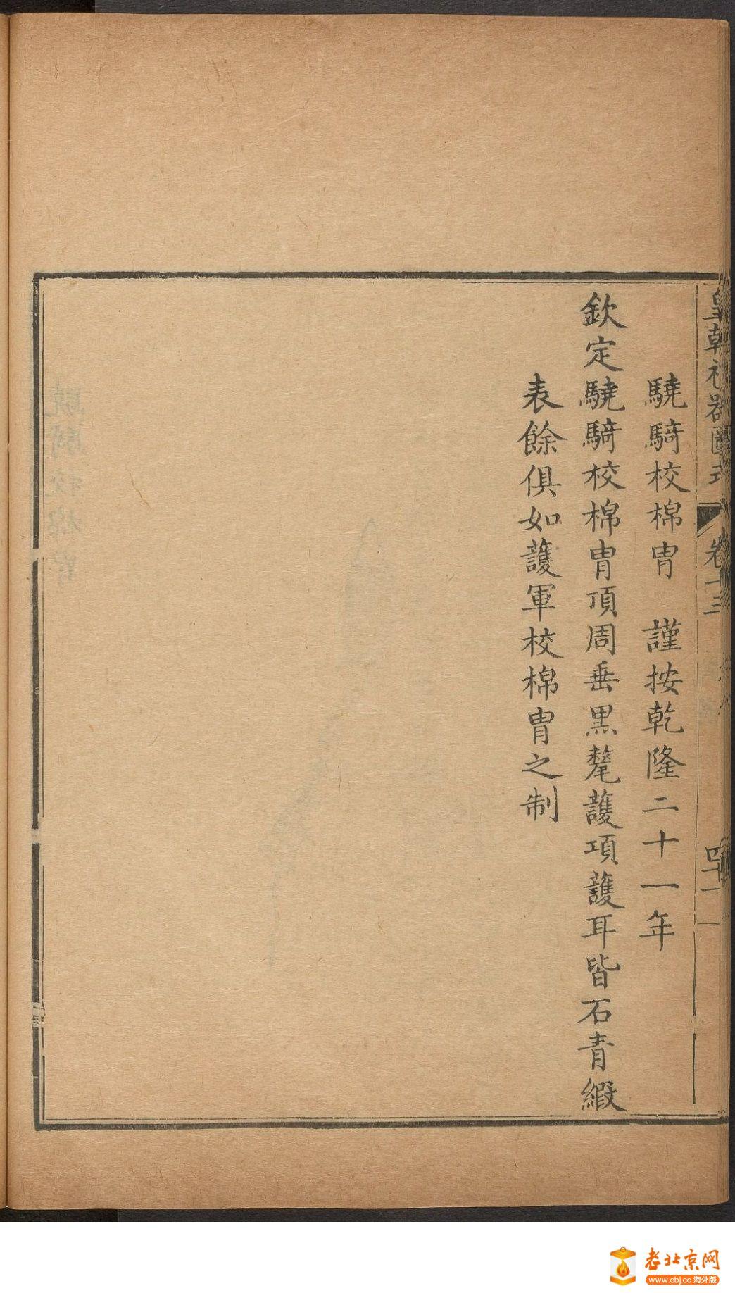 5_page2_image1b.jpg