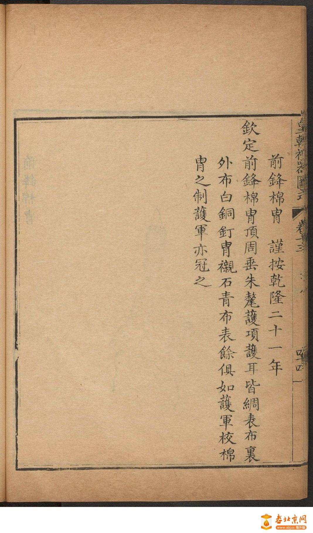 5_page5_image1b.jpg