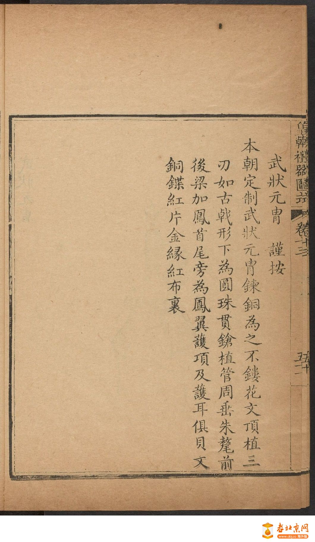 6_page2_image1b.jpg