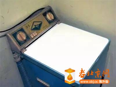 白菊洗衣机.jpg