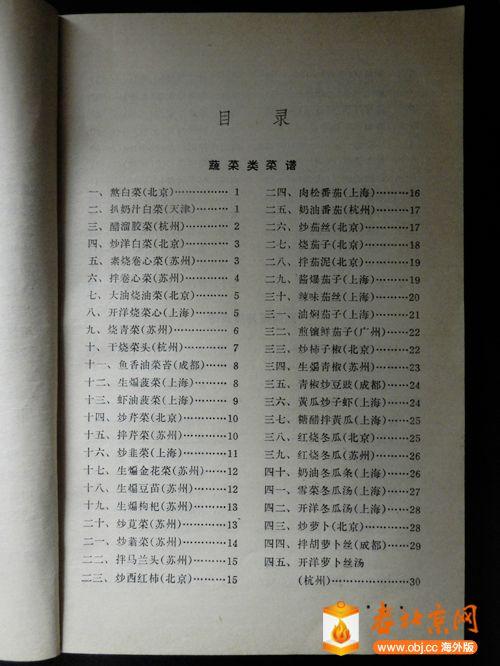 DSCN0728_副本.jpg