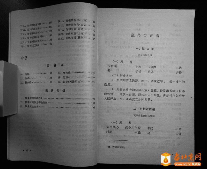 DSCN0731_副本.jpg