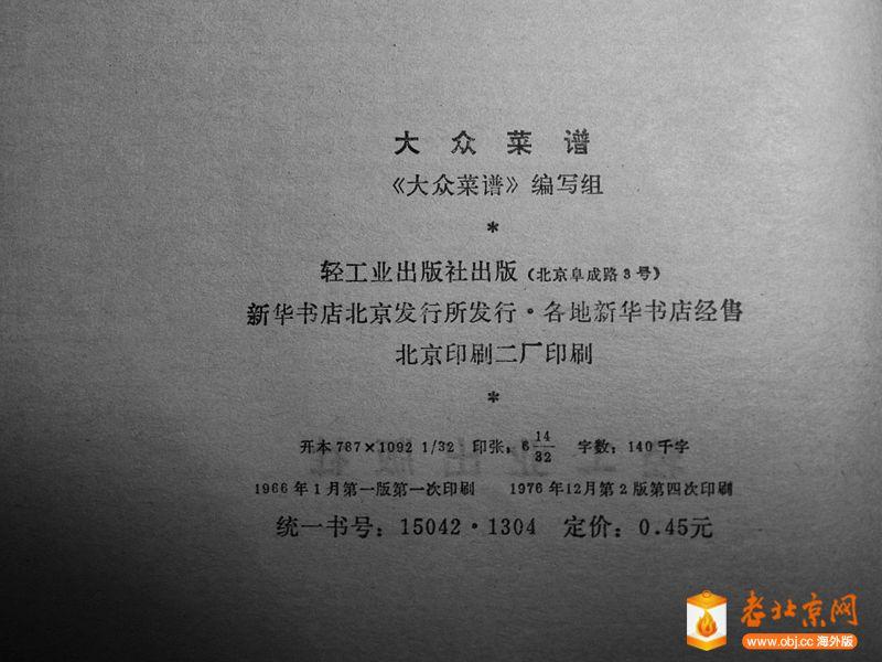 DSCN0733_副本.jpg