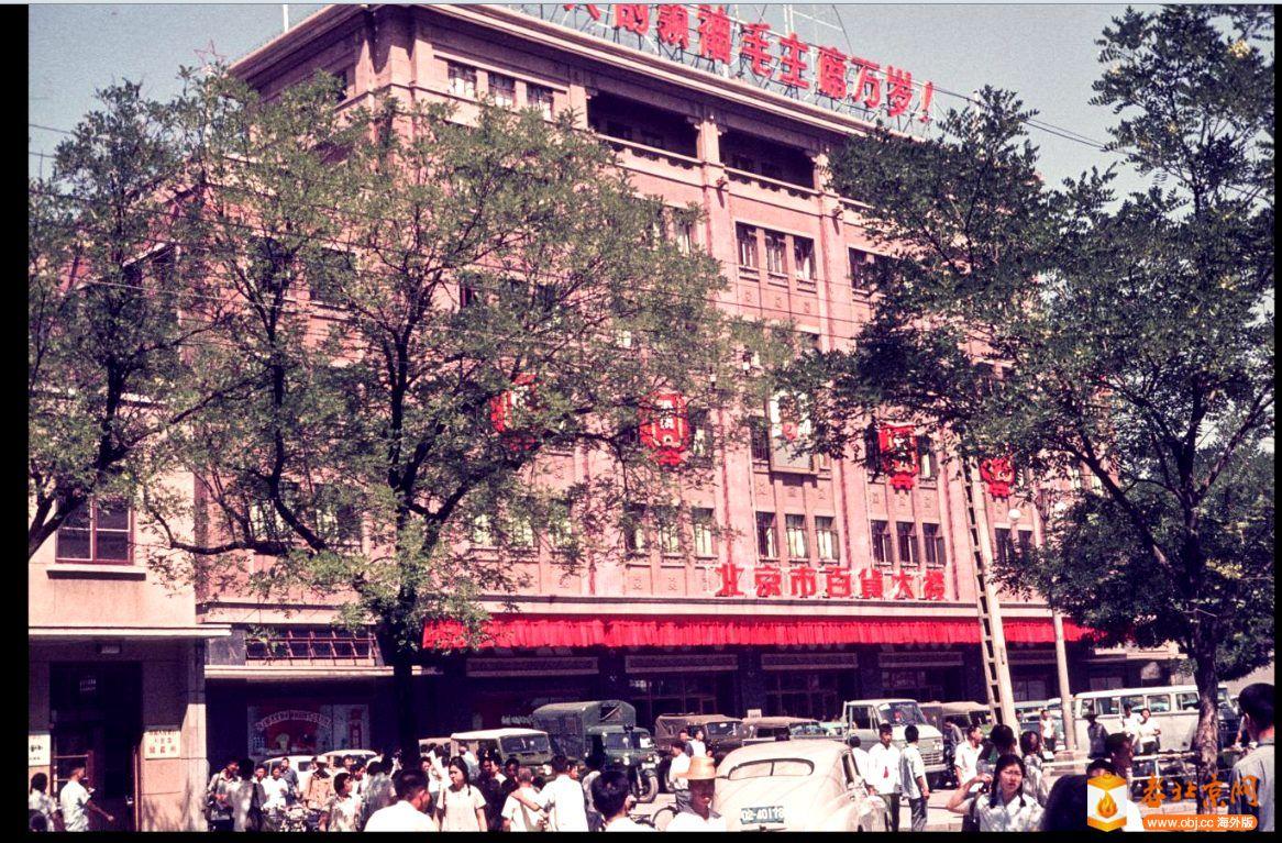 1971年7月14日 北京本王府井百货大楼.jpg
