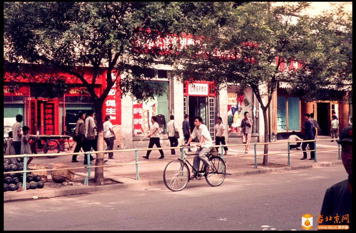 1971年北京本王府井百货大楼-1.jpg