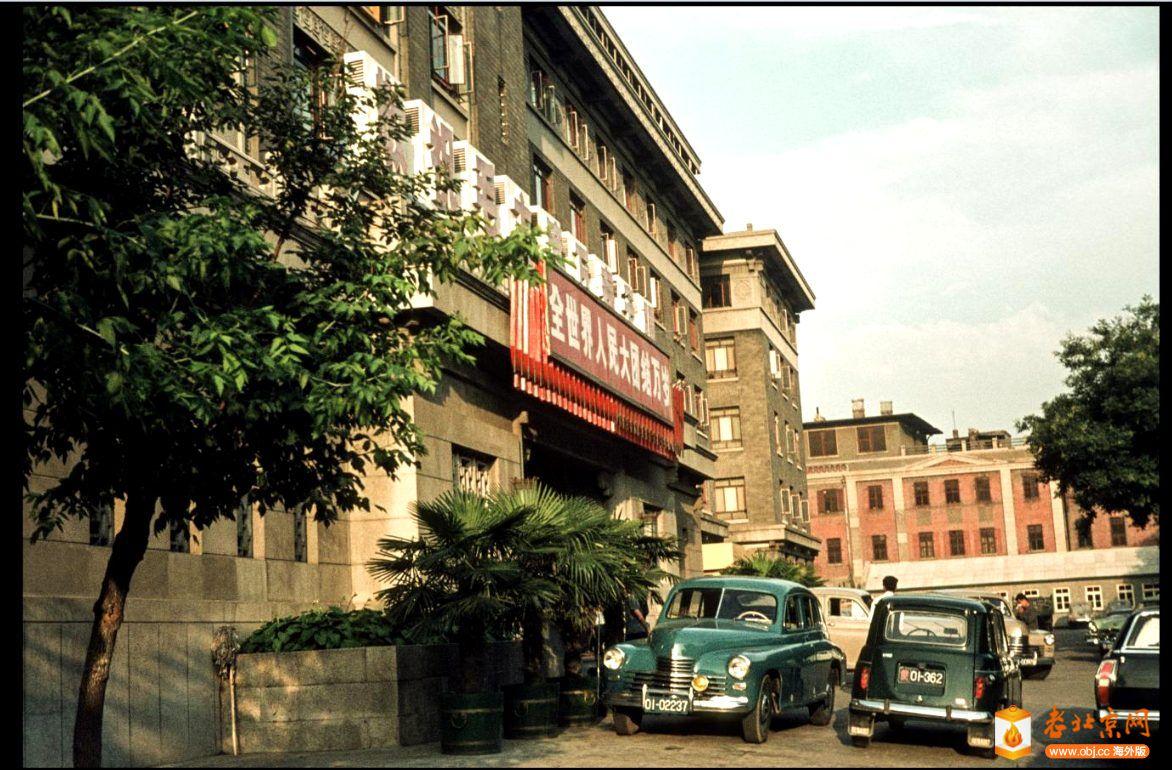 1971年北京本王府井大街.jpg