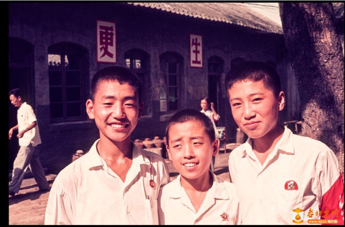 1971年7月 北京红卫兵31中学.jpg
