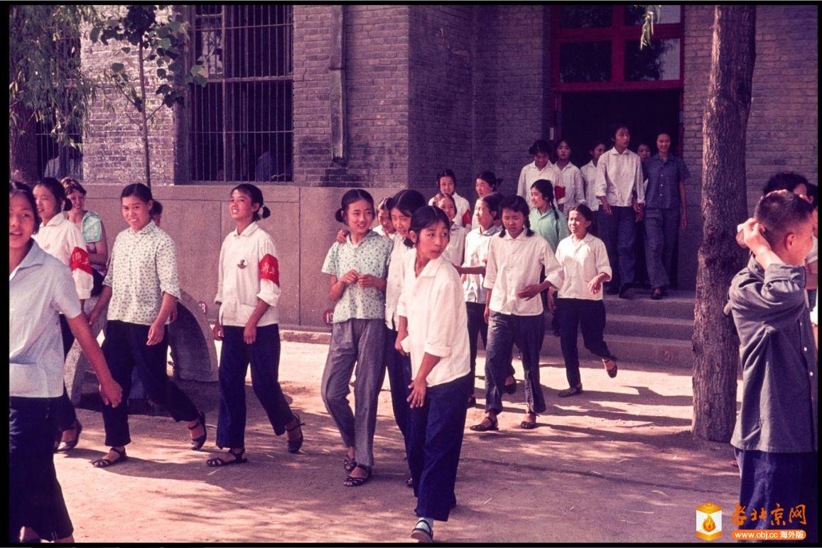 1971年7月北京红卫兵31中学.jpg