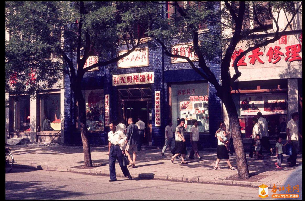 1971年北京本王府井-2.jpg