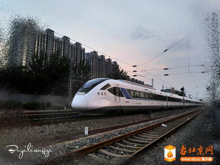 20180723北京东站行7.jpg