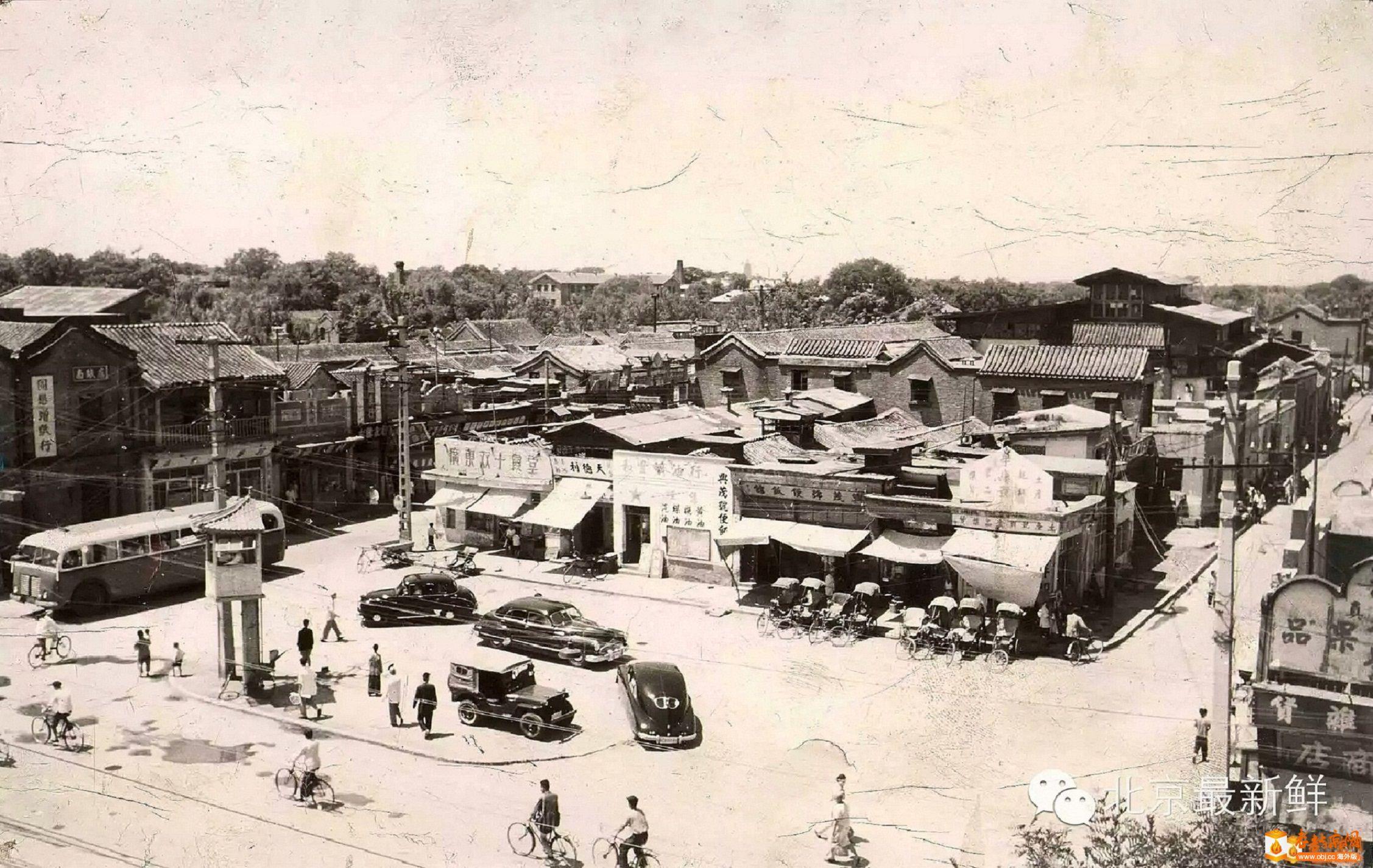 2035.西单路口                    (1953年).jpg