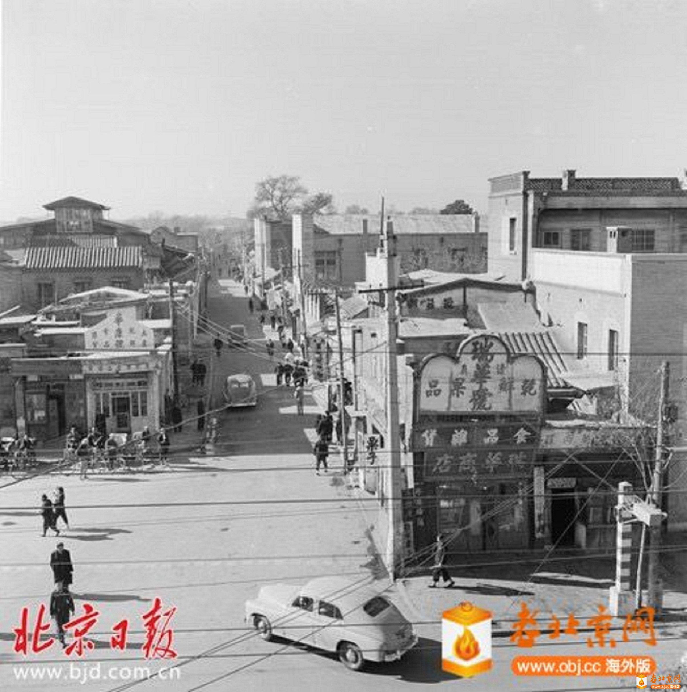 2036.西单路口                    (1954年).jpg