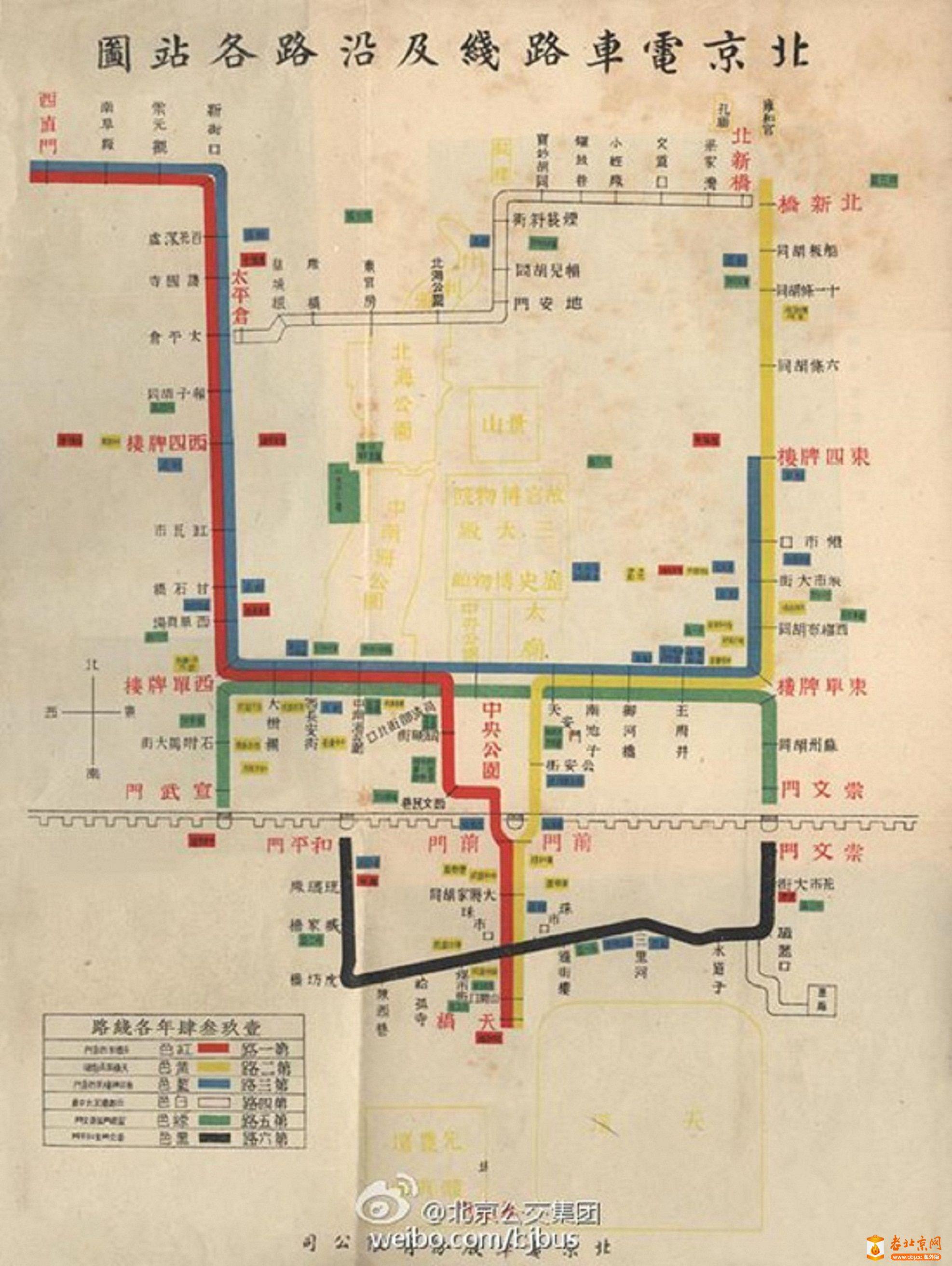 086.电车路线图                      (1934年).jpg