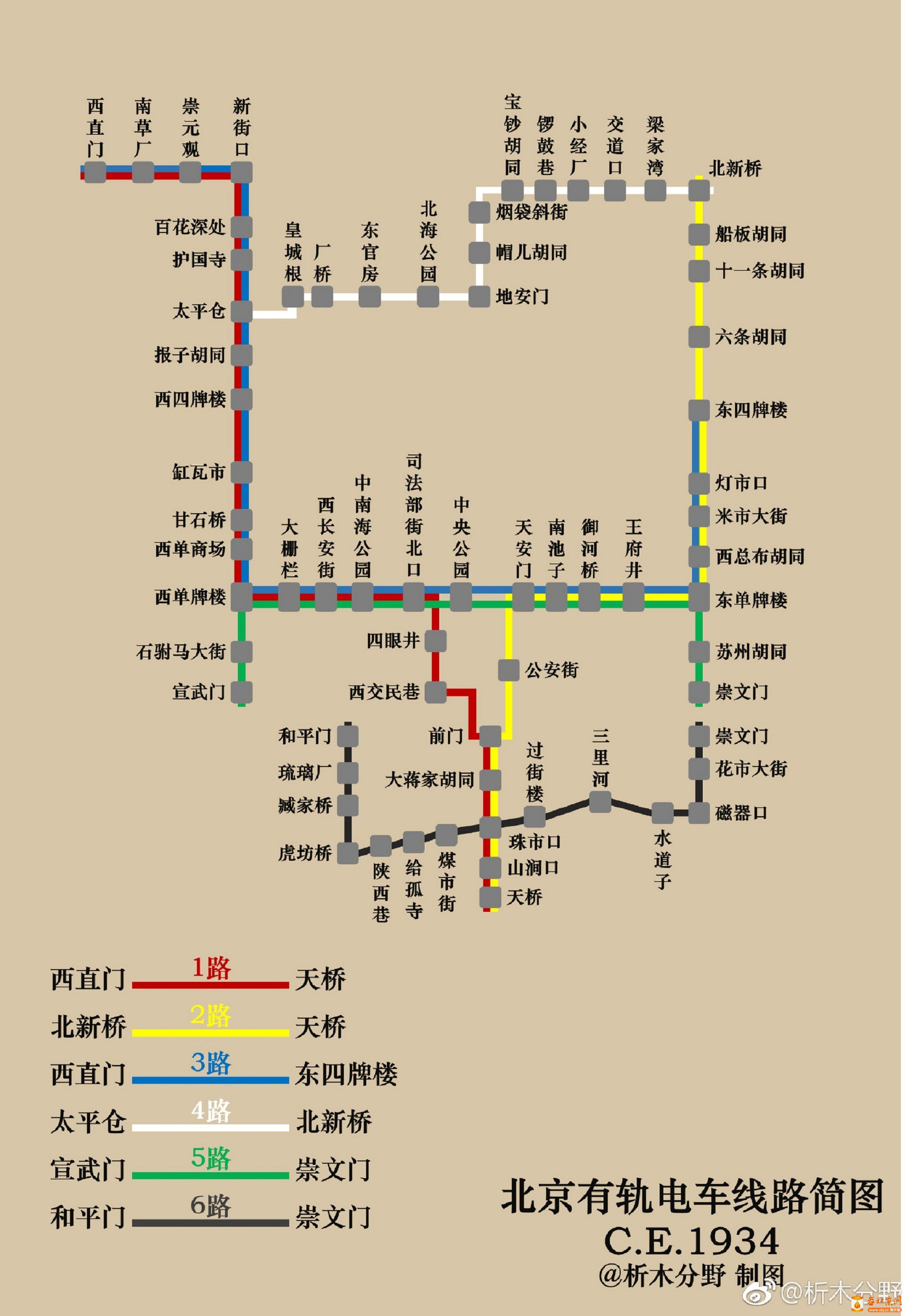 082.电车路线图                      (1934年).jpg
