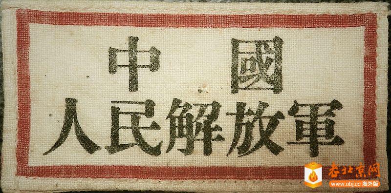 DSCN1928.JPG
