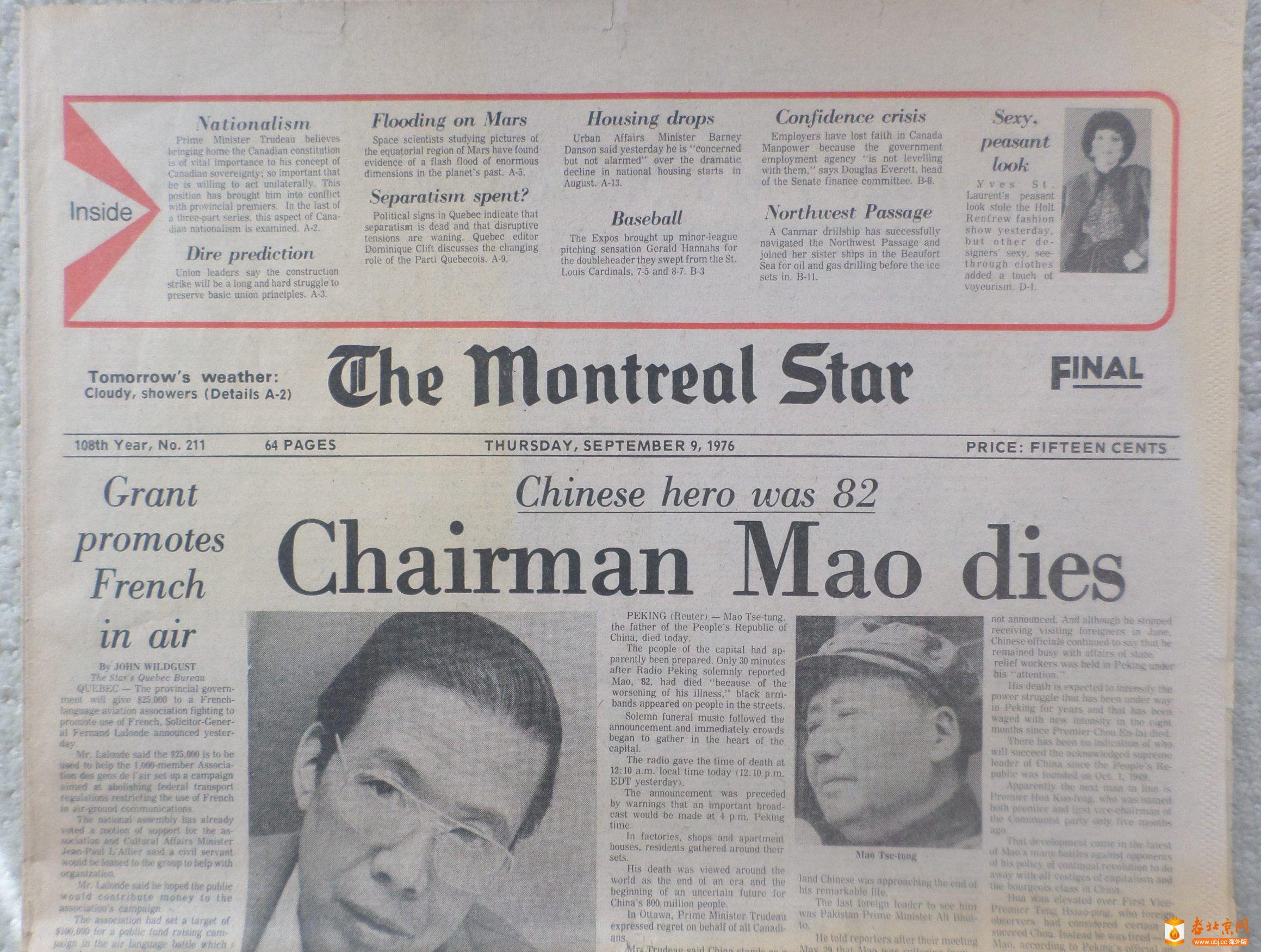 News_Mao_1.jpg
