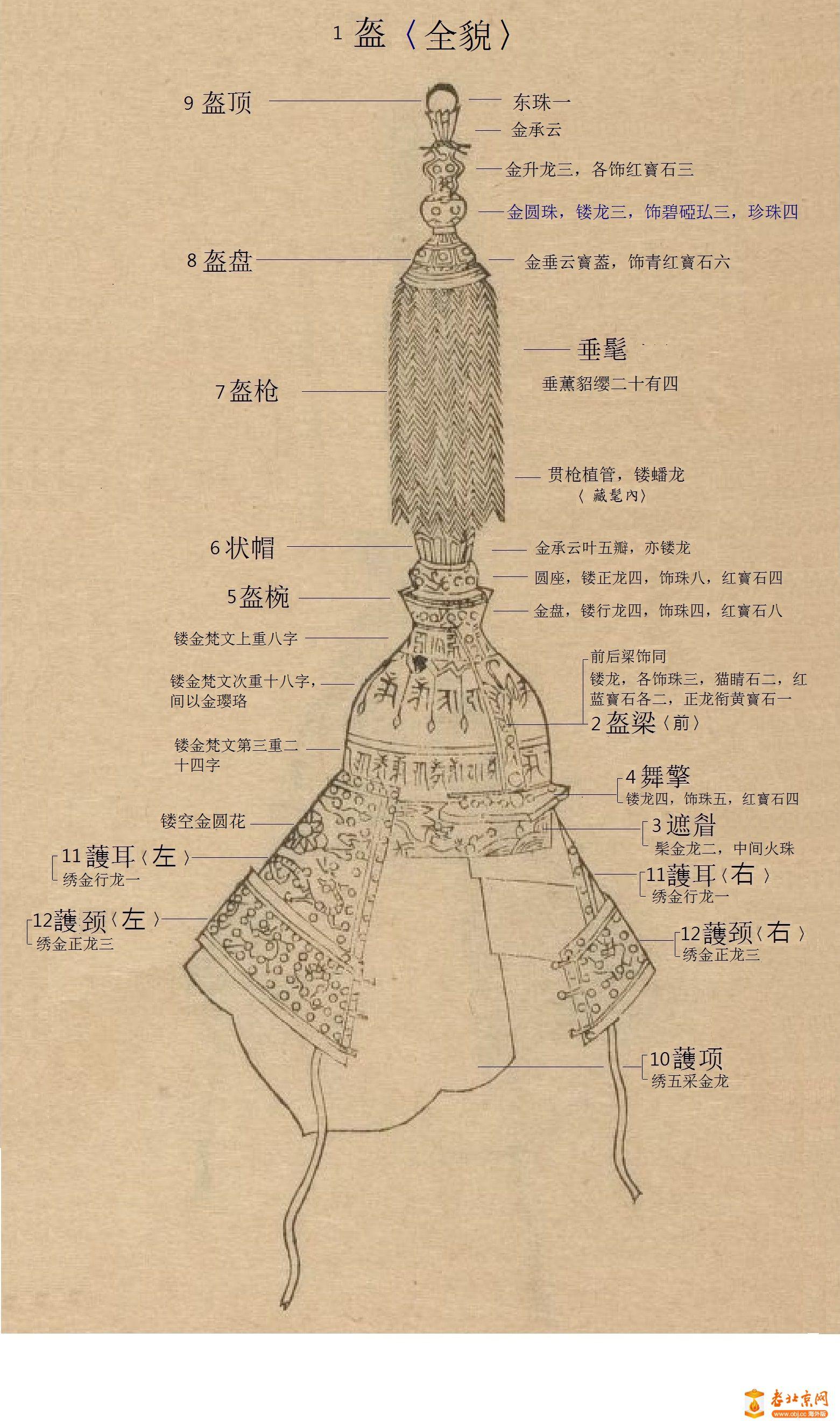1_page4_image1aa.jpg