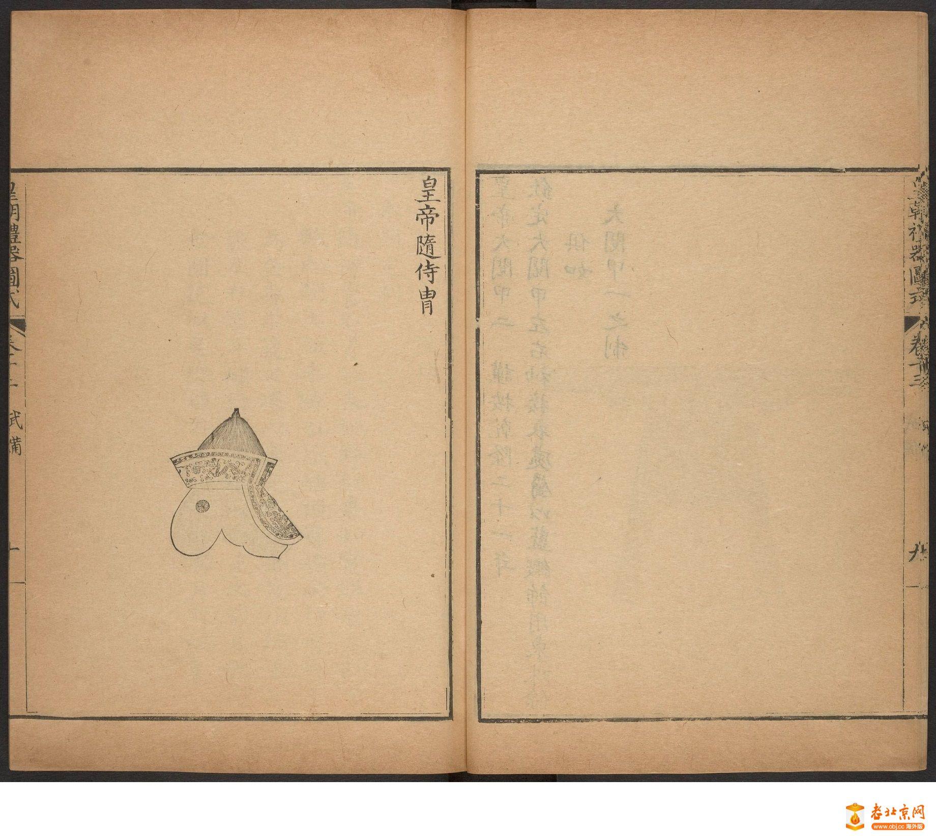 1_page10_image1 - 複製.jpg
