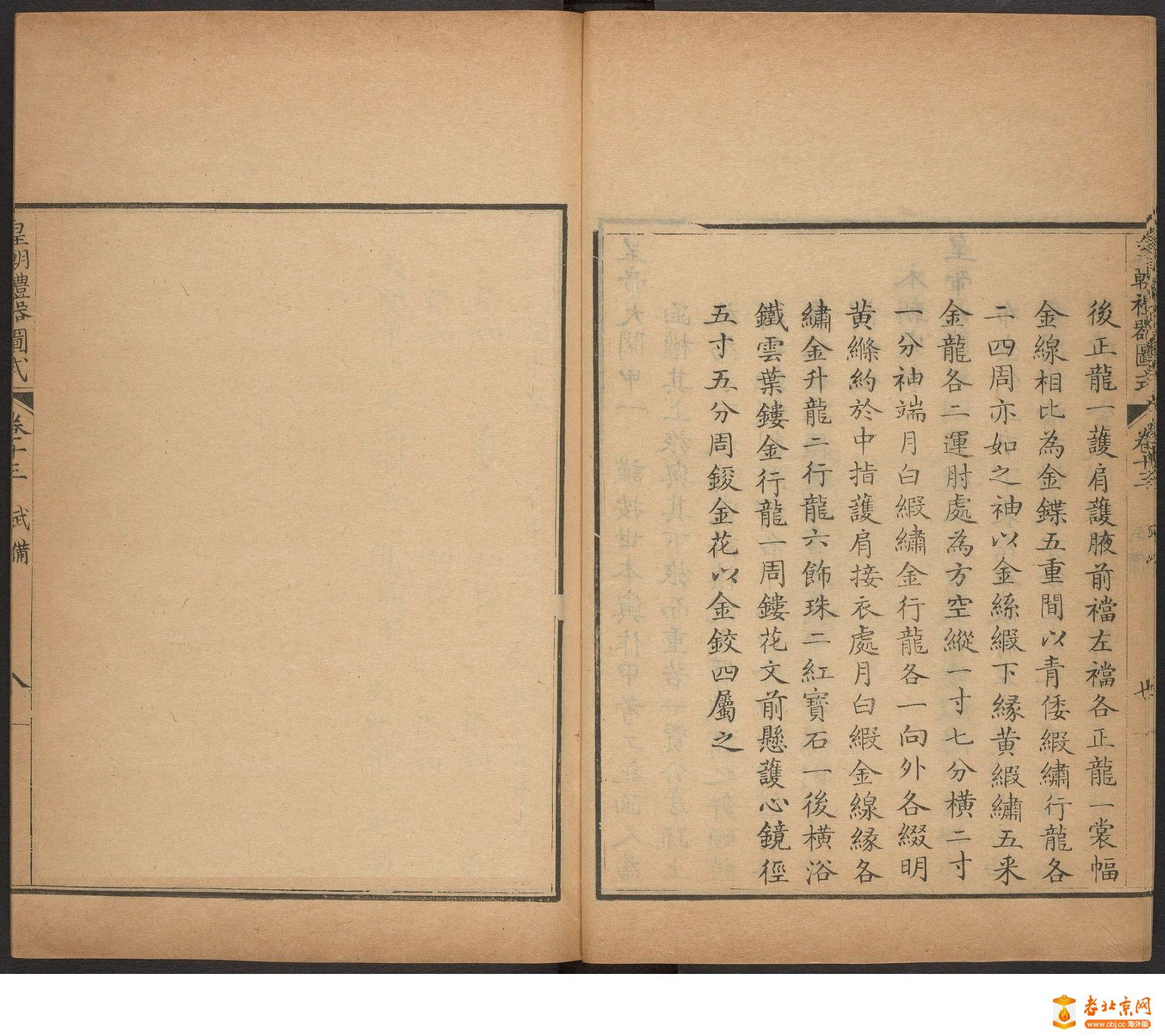 1_page8_image1 - 複製aa.jpg