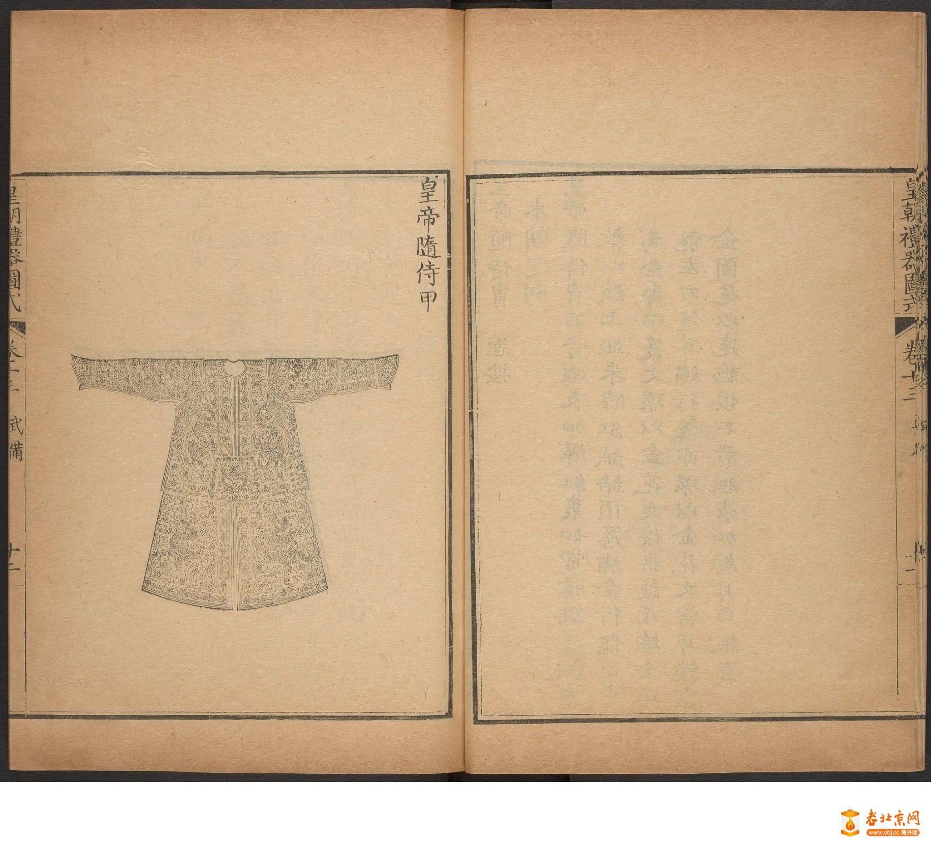 2_page2_image1 - 複製.jpg