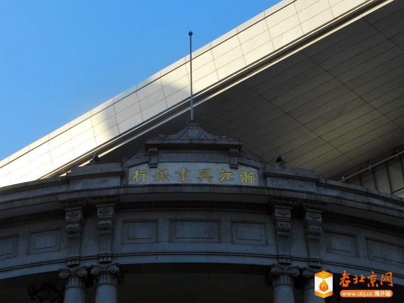 DSCN2105_副本.jpg