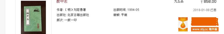 QQ图片20181027221621.png
