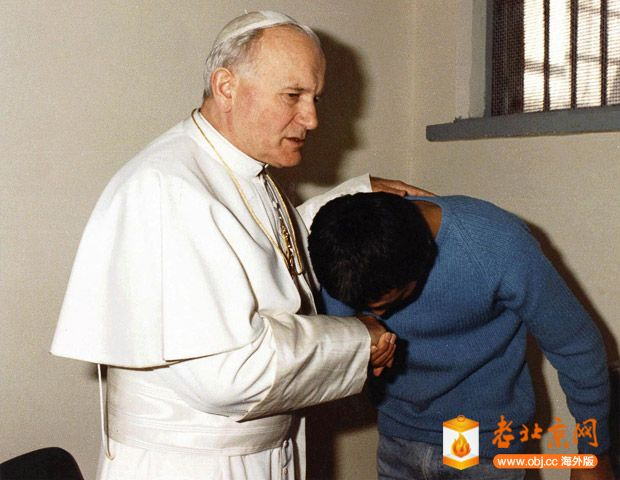 pope_john_paul_ii_forgave_the_assassin.jpg