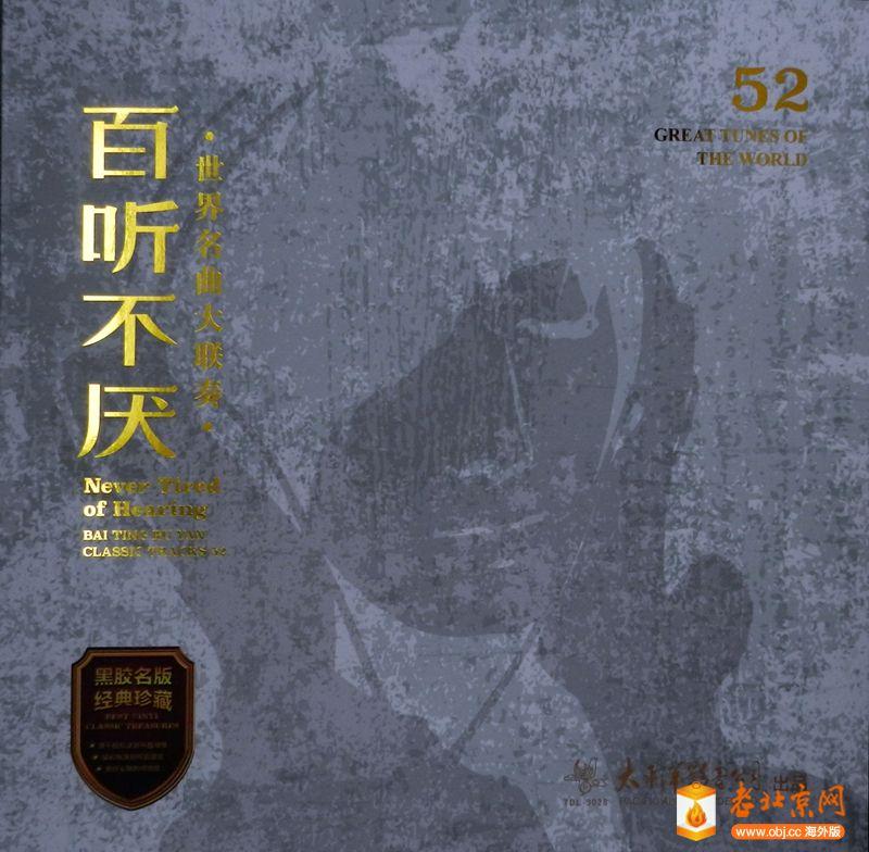 DSCN3575_副本.jpg