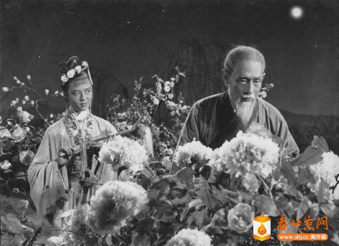 1956《秋翁遇仙记》.jpg