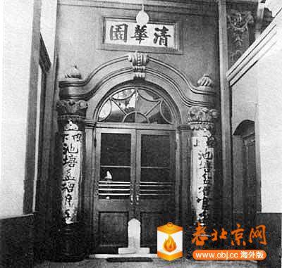 qinghuayuan_bmc_2.jpg