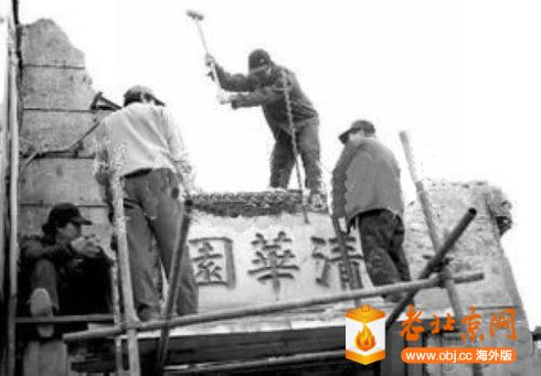 qinghuayuan_bmc_3.jpg