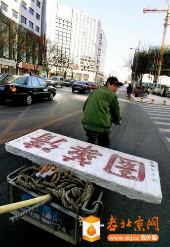 qinghuayuan_bmc_4.jpg