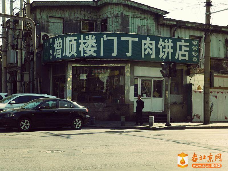 DSCN2474_副本.jpg