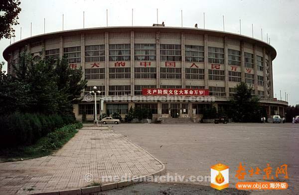 CHN-Peking-031.jpg