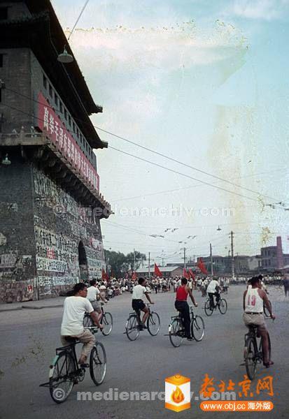 Chn-Peking-1960-010.jpg