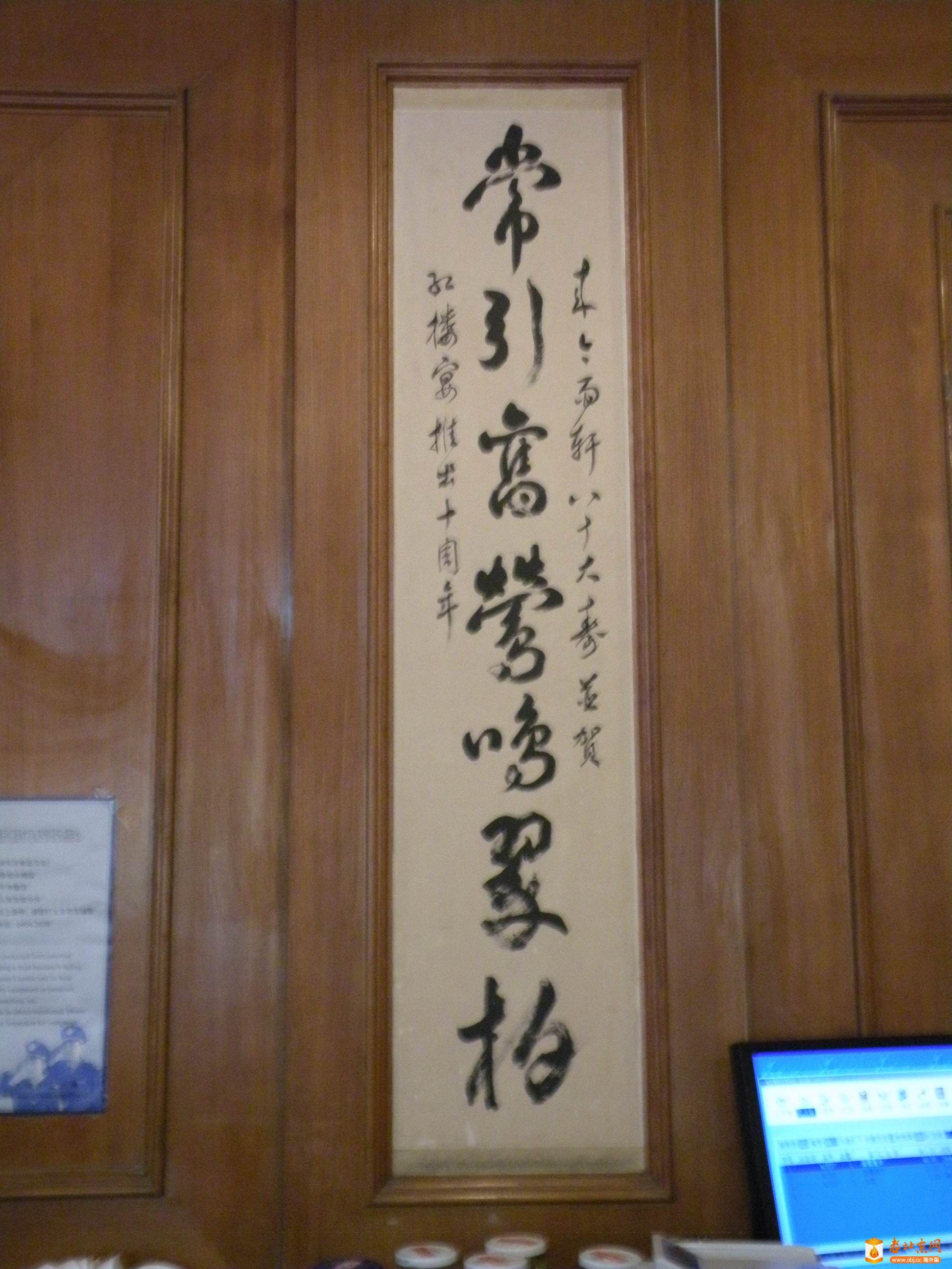06对联上.JPG